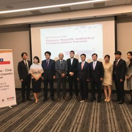 Actividad de Embajada de Corea-03