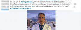 Reconocimiento Dr. Eghon Guzman Bustamante